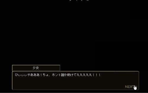 ロードオブワルキューレ_序章3