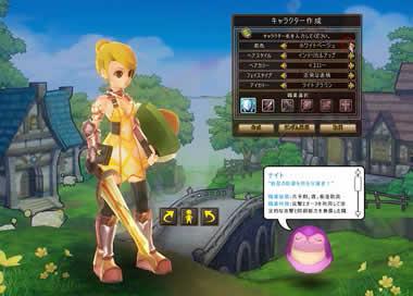 エターナルブレイド_キャラクター選択「ナイト」