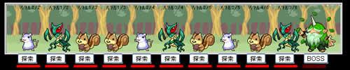 ドラゴンモンスター_冒険画面