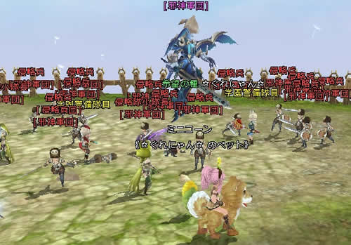 碧空のグレイス_魔法学園に攻め入る邪神軍団との戦い