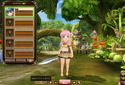 碧空のグレイス_キャラクター選択画面