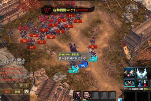 三国志を抱く_戦闘画面