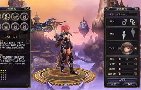 BOUNDRA_新作オンラインゲーム 「BOUNDRA」 公式サイト