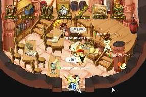 魔法学校アヴァロン_トーマス先生の授業風景