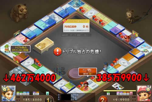 ダイスdeリッチ_ゲーム画面5