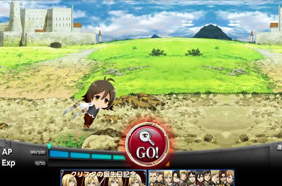 進撃の巨人 -反撃の翼- ONLINE_ゲーム画面について