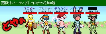 チビクエストモンスターズ_冒険画面パーティ