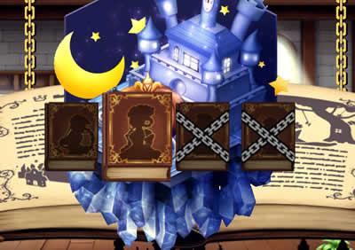 箱庭のフォルクローレ_童話シンデレラキャラクター視点ごとのストーリー