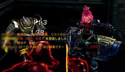 X・A・O・C 〜ザオック〜_戦闘