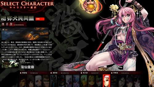 X・A・O・C 〜ザオック〜_キャラクター選択画面