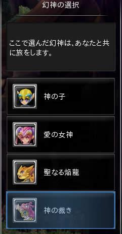 幻想神域_幻神