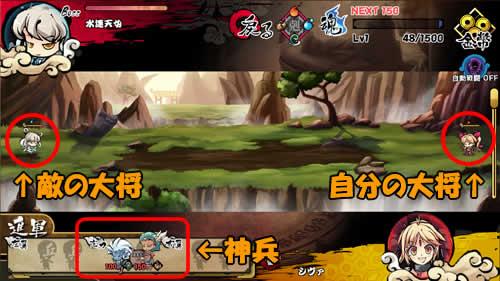 幻想戦姫_「事変」戦闘画面1