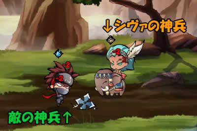 幻想戦姫_「事変」戦闘画面2
