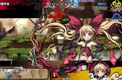 幻想戦姫_「事変」戦闘画面3