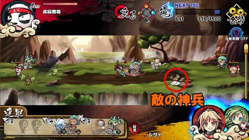 幻想戦姫_「事変」戦闘画面7