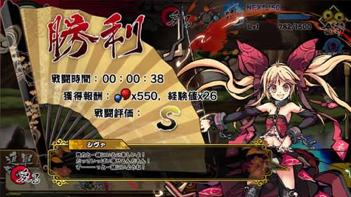 幻想戦姫_チュートリアル「戦闘」
