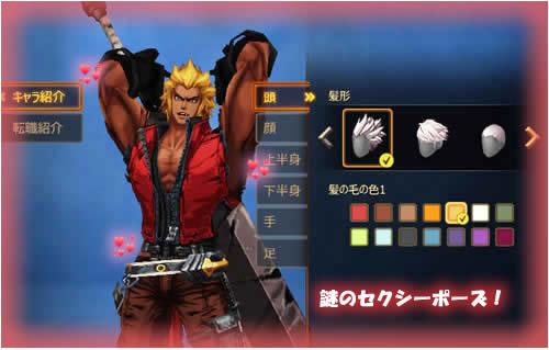 KRITIKA(クリティカ)_キャラクターメイキング 戦士髪型