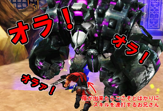 KRITIKA(クリティカ)_隙が出来たジャイアントドロイドEXにスキル攻撃で攻める筋肉お兄さん