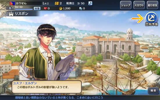 大航海時代V_ゲームページトップ