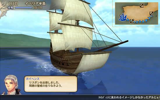 大航海時代V_航海中映像
