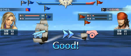 大航海時代V_各艦攻撃