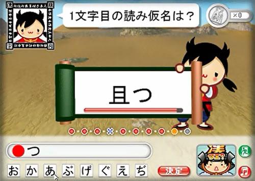 難問漢字クエスト?_第06惑星の漢字クエストで出題される問題
