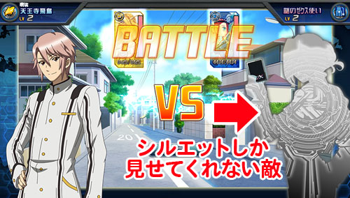 Z/X IGNITION 五世界の輪舞_通常戦闘画面