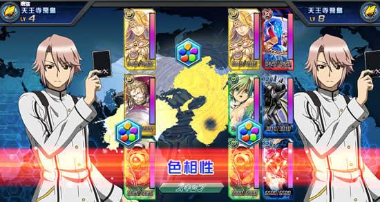 Z/X IGNITION 五世界の輪舞_再びの対人戦