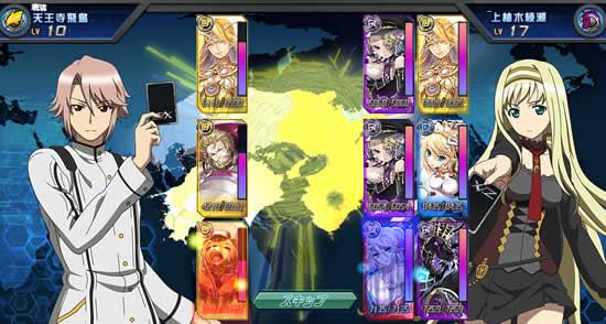Z/X IGNITION 五世界の輪舞_絶望の対人戦
