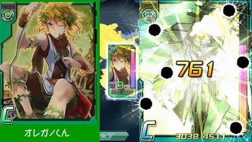 Z/X IGNITION 五世界の輪舞_オレガノ