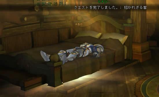 ケイオスクルセイダーズ_寝ぼすけもすびー