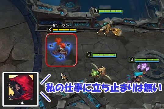 コアマスターズ_メジャー戦2戦目(アル)