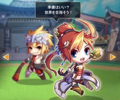 三国ベースボール_キャラクター選択