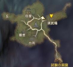 ブレイドアンドソウル_マップ拡大図