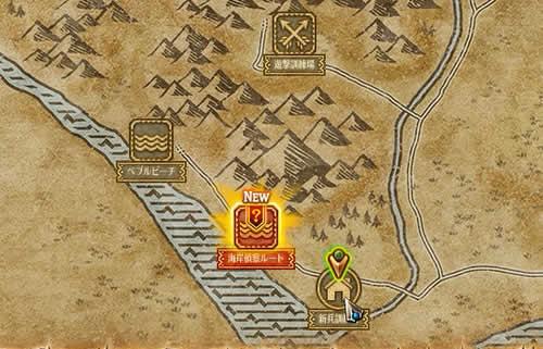 ミラーウォー_ステージ選択画面