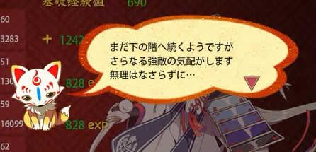 刀剣乱舞-ONLINE-_俺たちの大阪城めぐりはこれからだ!