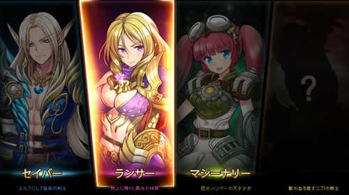 ブレイドラッシュ_キャラクター選択画面